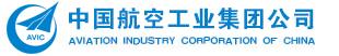 中国航空工业集团公司某研究所